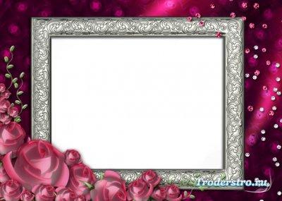 Рамка для Фотошопа - Любимая!!!