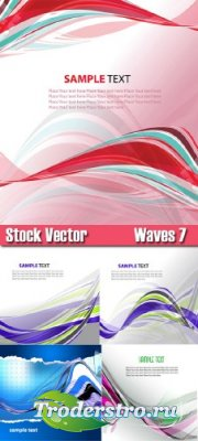 Stock Vector - Waves 7 - Клипарт