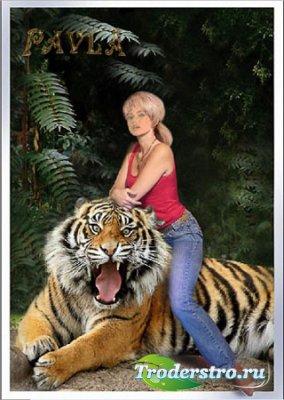 Шаблон для фотошопа - Девушка на тигре