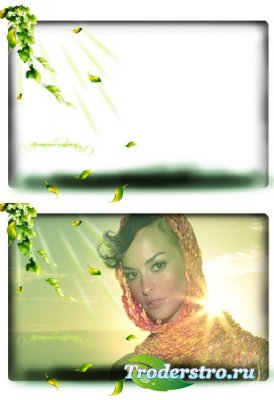 Оригинальная осенняя рамочка для фотошопа (PSD)