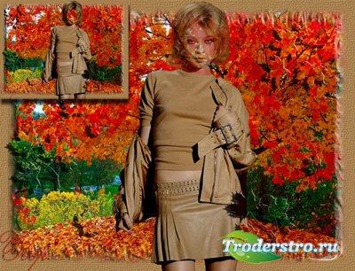 Женский шаблон для фотошопа - Осень