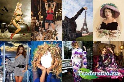 Шаблоны женские - Как прекрасен этот мир.