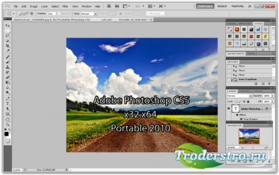 Adobe Photoshop CS5 x32 x64 Pre Release Portable 2010