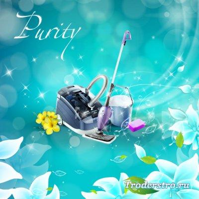 Чистота (purity) - PSD исходник для фотошопа