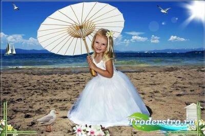 Шаблон для фотошопа - Море