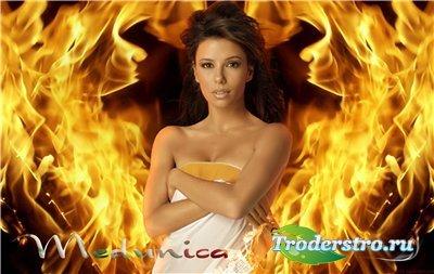 Шаблон для фотошопа - В пламени