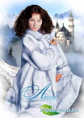 Шаблон для фотошопа – Снежная королева