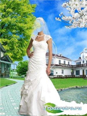 Шаблон для фотошоп – Шикарная невеста