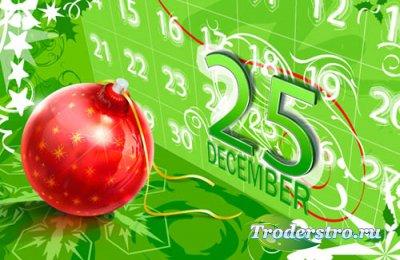 PSD исходник для фотошопа - 25 december