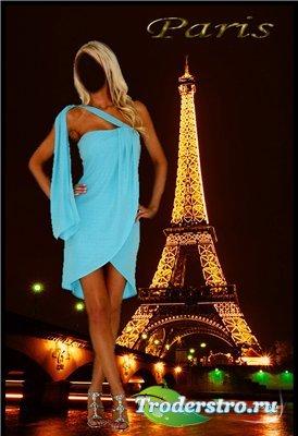 Женский шаблон для фотошопа - Ночной Париж