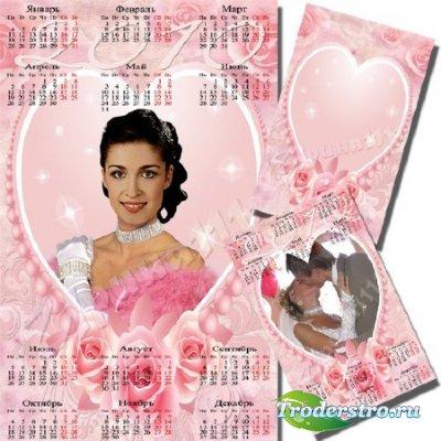 Шаблон-рамка для Photoshop - Любимый цветок (календарь)