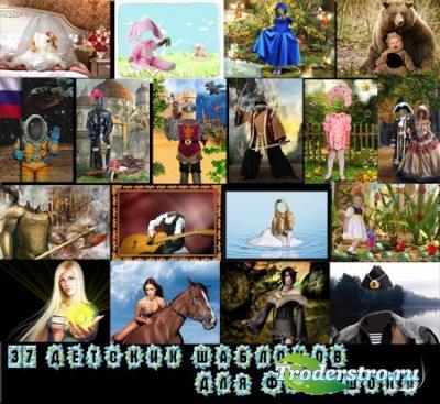 Шаблоны для фотошопа - Детская радость.