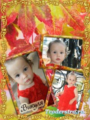 Рамка для фотошопа - Осенние листья