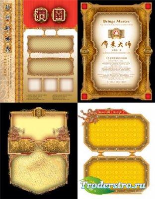 China Design - PSD исходник для фотошопа