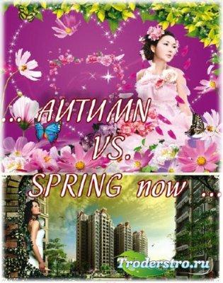 Осень vs. Весна - PSD исходники для фотошопа