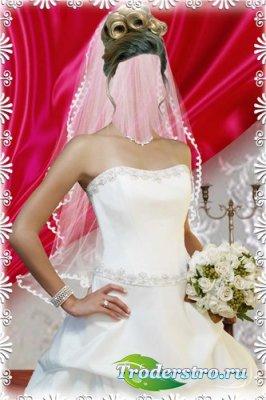 Шаблон для фотошоп – Портрет невесты