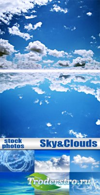 Небо и облака - Клипарт для фотошопа