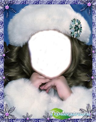 Детский шаблон для фотошопа - Зимний портрет