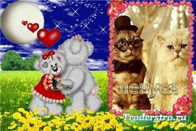 Рамка для фотошопа - Романтичные мишки!