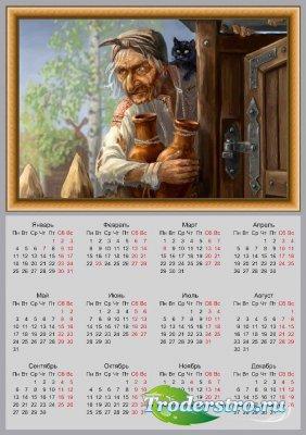 Календарь для фотошопа - Бабушка Яга