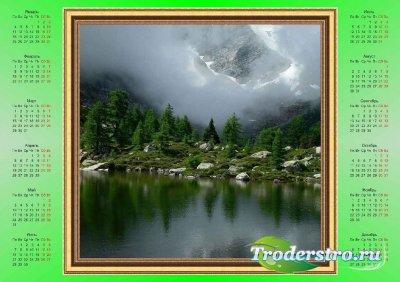 Календарь для фотошопа на 2010 год - Горный пейзаж