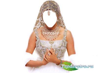 Шаблон для фотошопа - Восточная невеста
