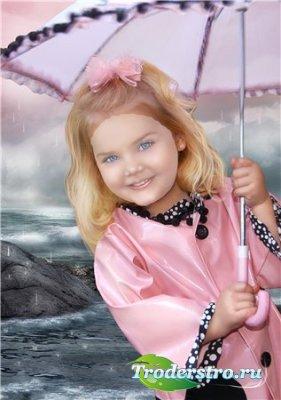 Детский шаблон для Фотошопа – Под зонтиком