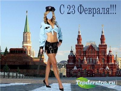 Женский шаблон для фотошопа - 23 февраля, Красная Площадь