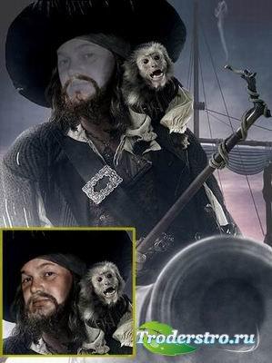 Шаблон для фотошопа - Пират