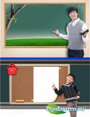 Образование - PSd исходники для фотошопа