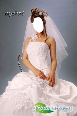 Шаблон для фотошопа - Невеста 2
