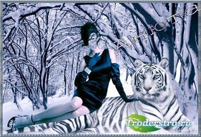 Женский шаблон для фотошопа - Королева тигров