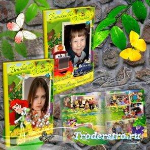 Детский альбом - До свиданья детский сад (часть1)