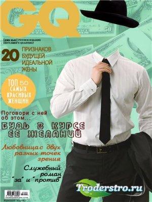 Шаблон для фотошоп – Мужской журнал