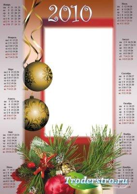 Календарь для фотошопа на 2010 год - Рамка