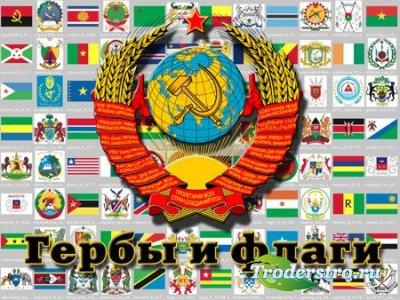Гербы и флаги разных стран - Клипарт в векторе