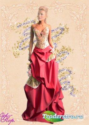 Женский шаблон для фотошопа - Розовое вечернее платье