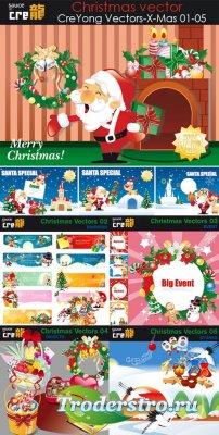 CreYong Vectors-X-Mas 01-05 | Christmas - Клипарт для фотошопа