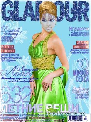 Женский шаблон для фотошоп – Гламурный журнал