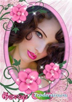 Рамка для Фотошопа –  Розовая мечта