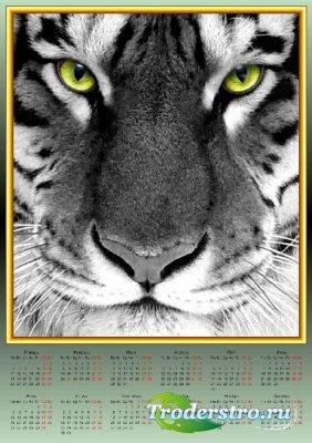 Календарь для фотошопа на 2010 год - Глаза в глаза