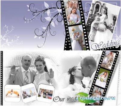 Свадебные обложки для фотошопа (часть 1)