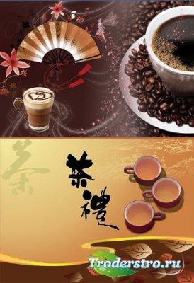 Coffee and Tea - Psd исходник для фотошопа