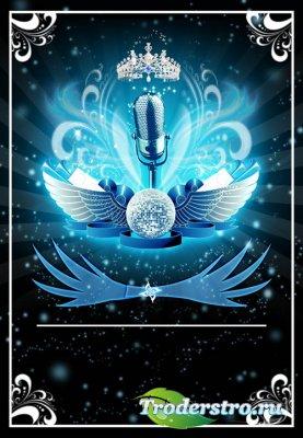 PSD исходник для фотошопа - Royal music
