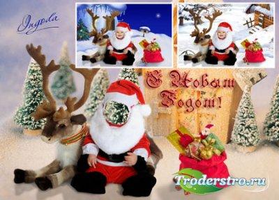 Шаблон для фотошопа - Санта Клаус