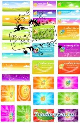 Card Vector 9 - Векторный клипарт для фотошопа