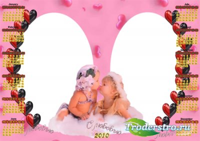 Рамочка календарь для фотошопа - С любовью