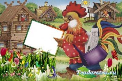 Детская рамочка для фотошопа - Почтальон Петушок
