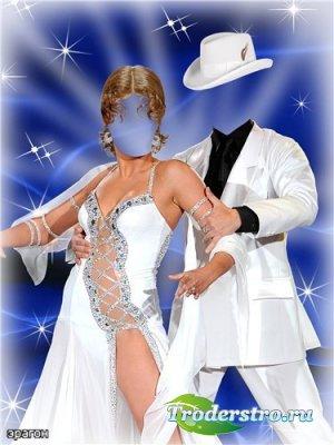 Парный шаблон для фотошоп – В танце