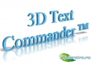 3D Text Commander v3.0.2 Rus Portable